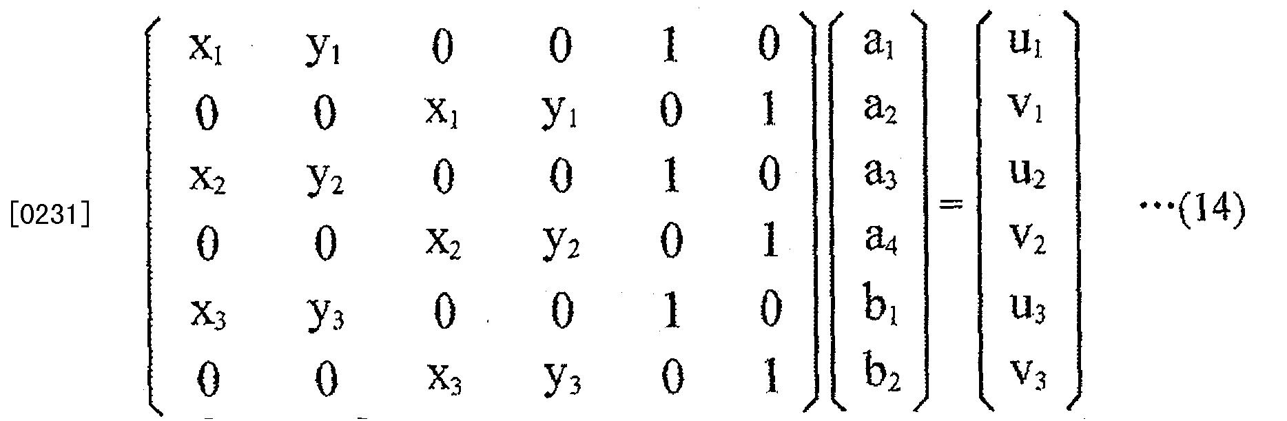 Figure CN101393605BD00241