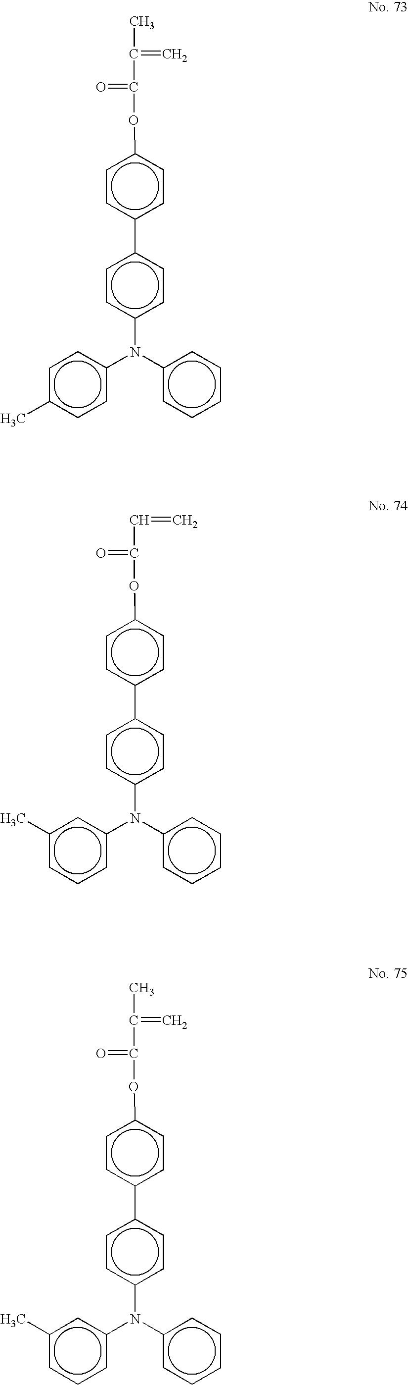 Figure US07175957-20070213-C00036