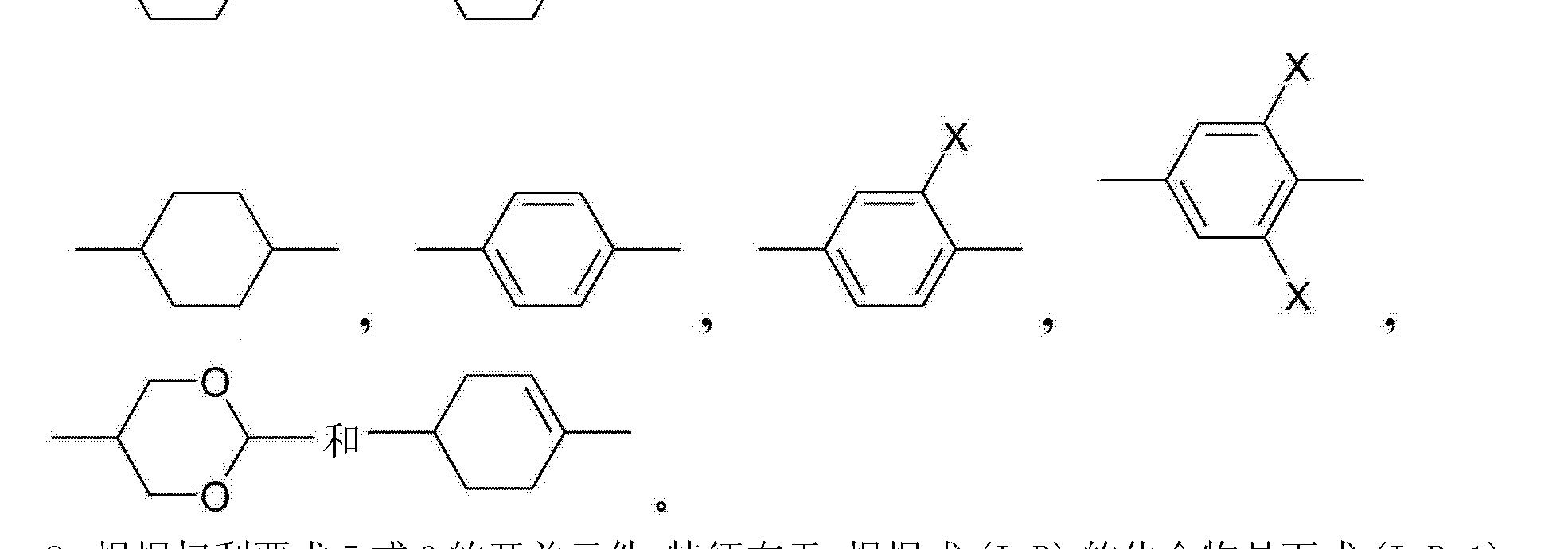 Figure CN103180409AC00123
