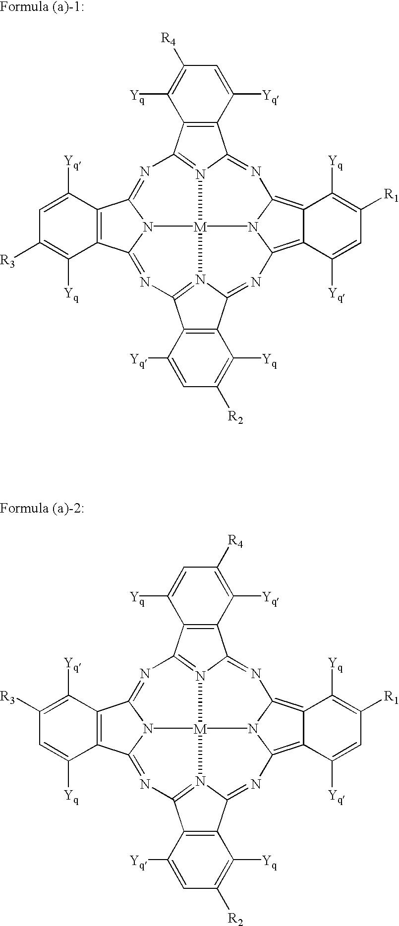 Figure US20030217671A1-20031127-C00004