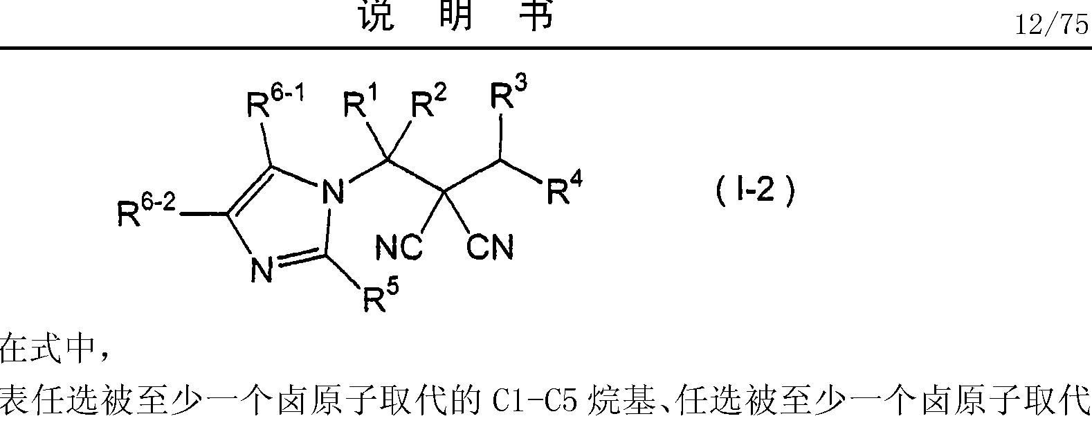 Figure CN101544606BD00141