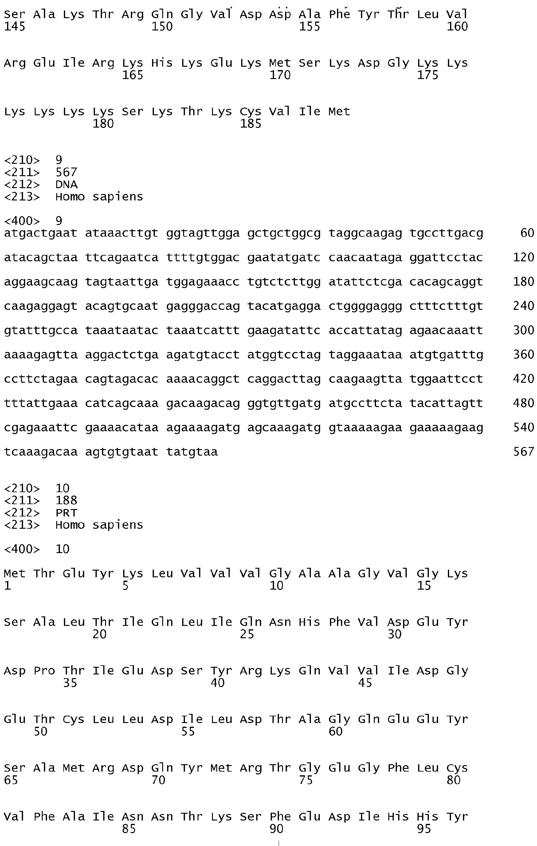 Figure imgb0006