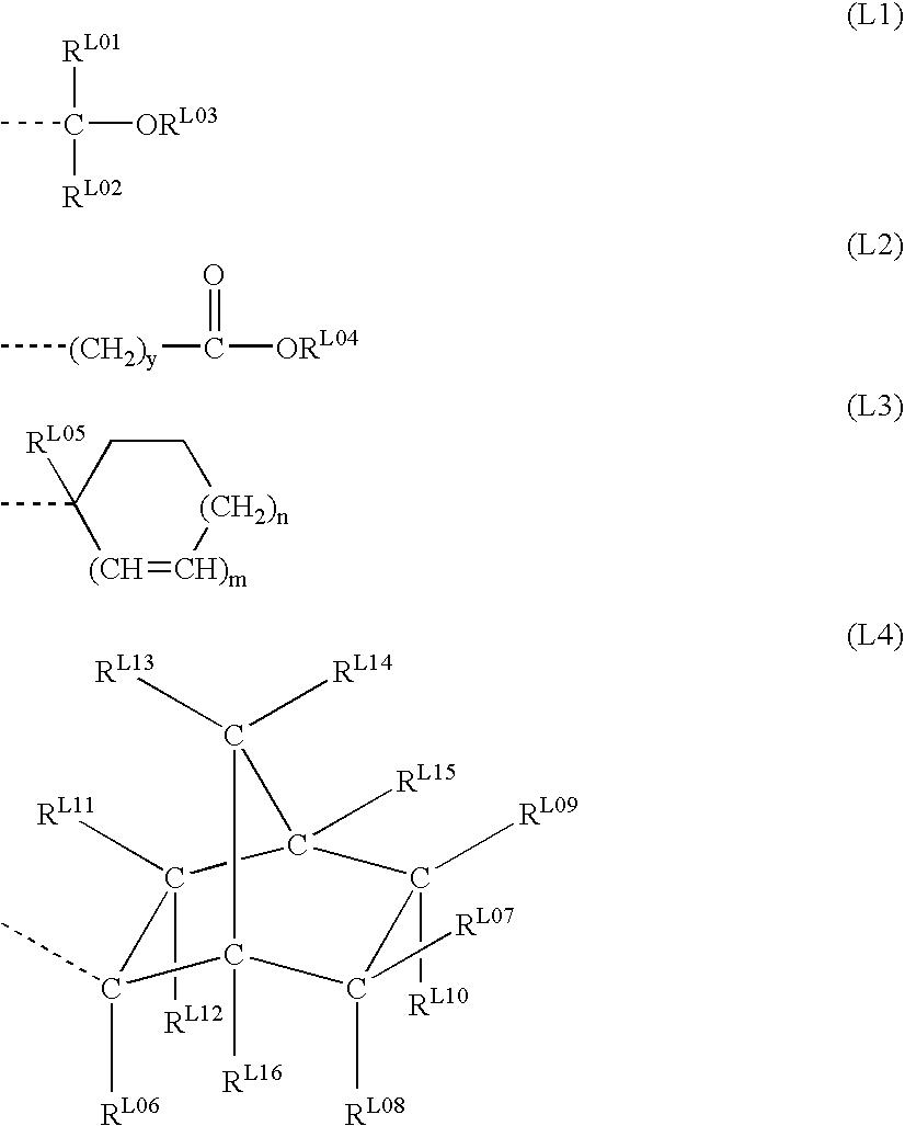 Figure US20070231738A1-20071004-C00025