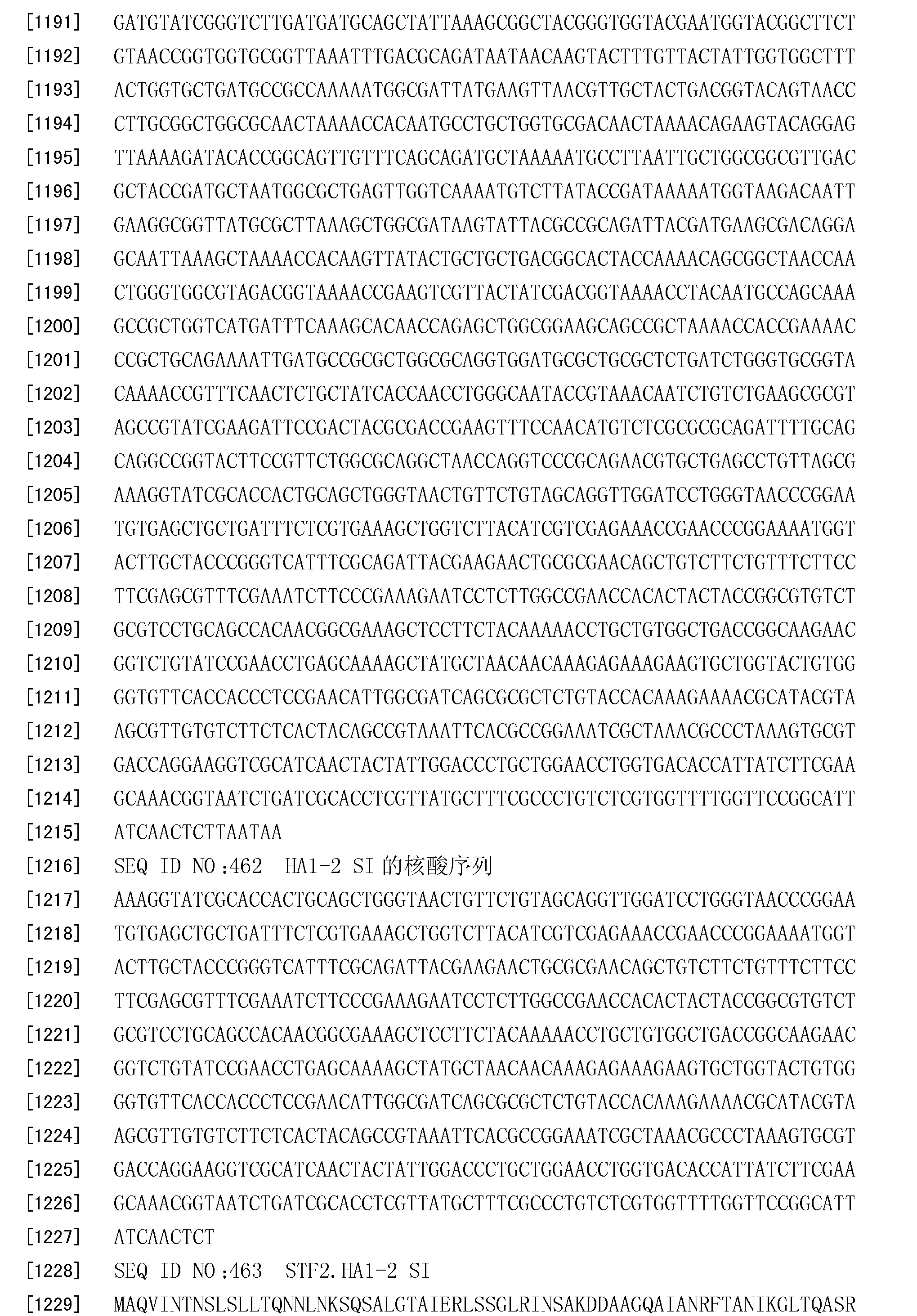 Cn104080475a Deletion Mutants Of Flagellin And Methods Use Chairman Secretary Chair Vino Sc 1207 Std Google Patents