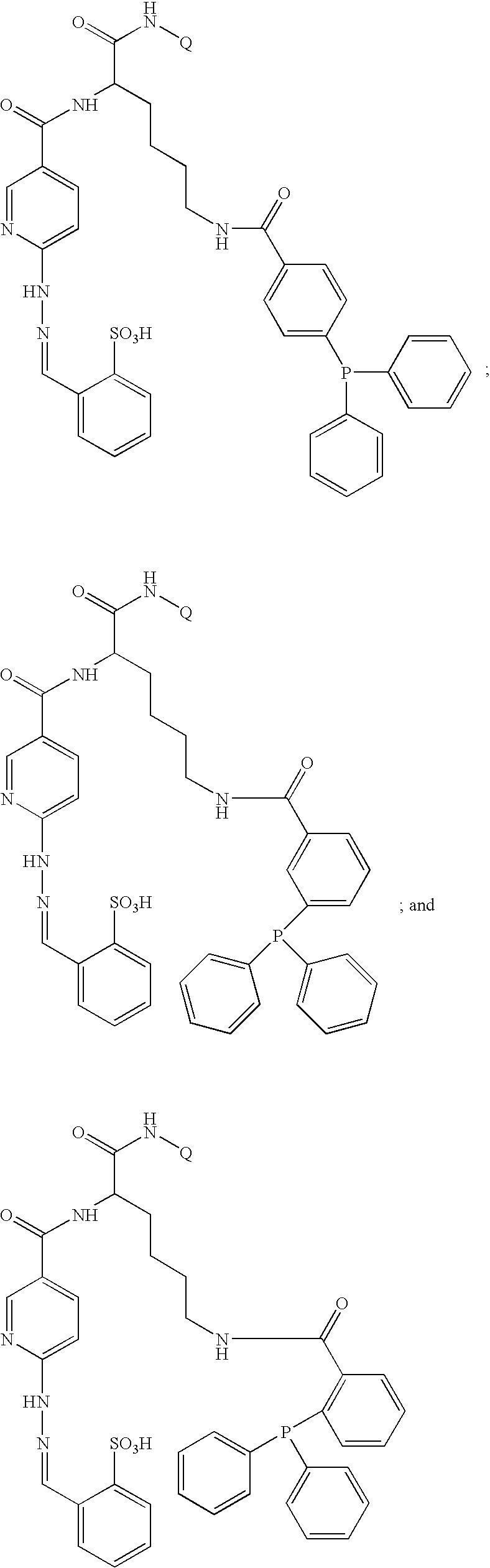 Figure US07317104-20080108-C00014
