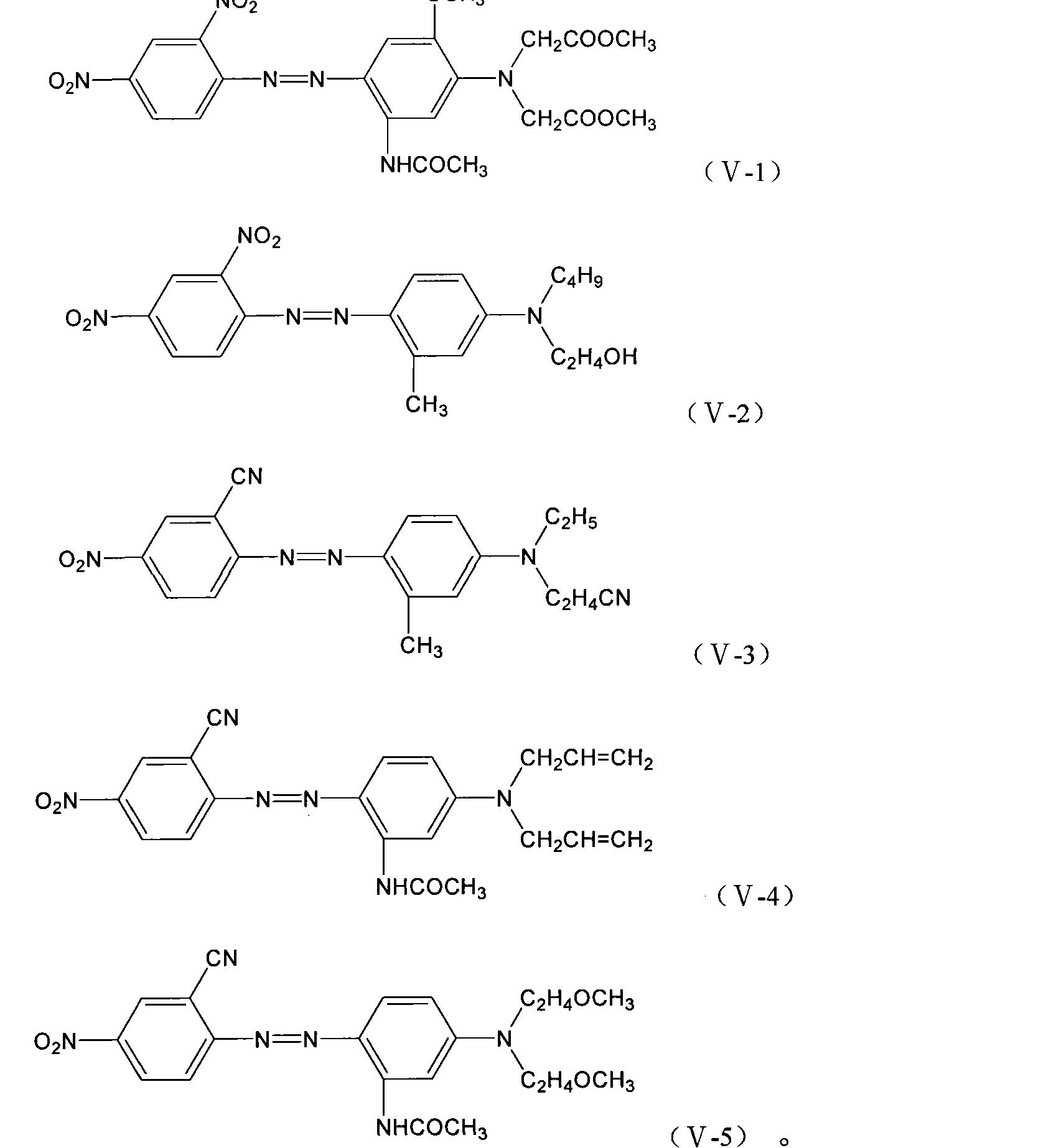 Figure CN101735663BD00151