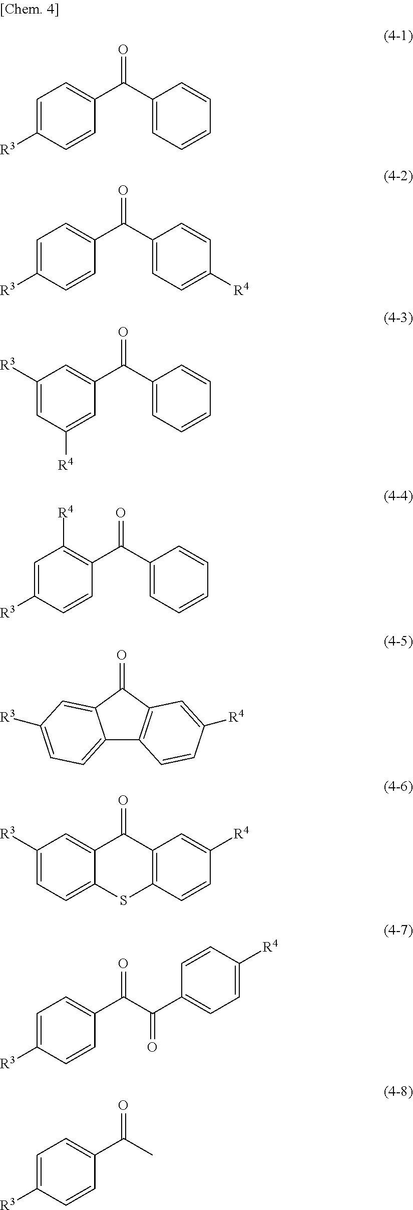 Figure US09417482-20160816-C00003