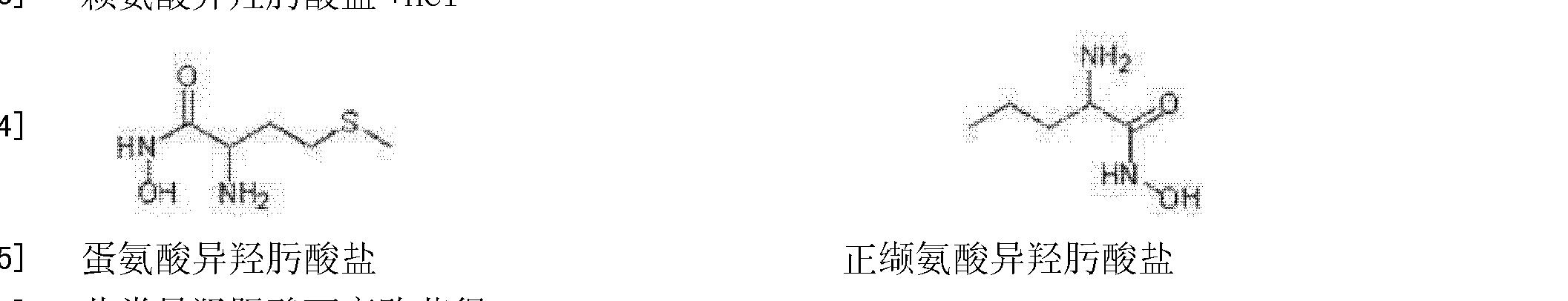 Figure CN102257109BD00082