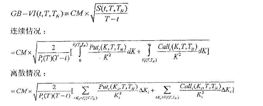 Figure CN105339973AD00323