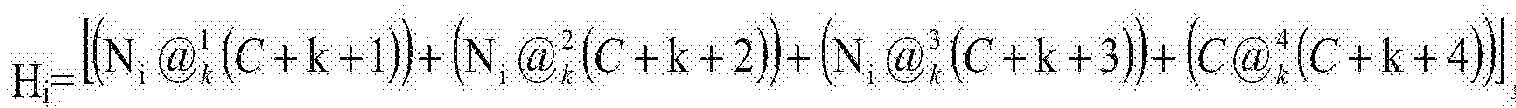 Figure CN102945448BD00066