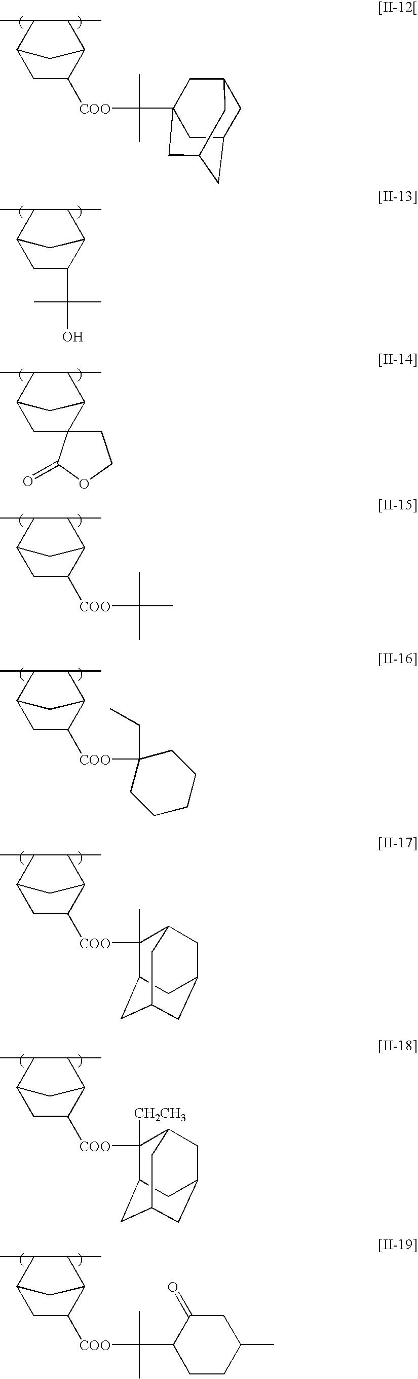 Figure US08241840-20120814-C00021