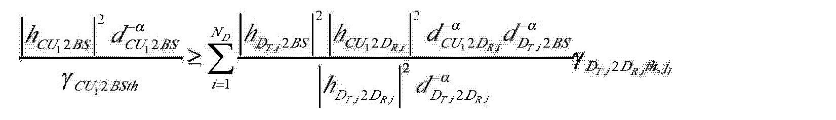 Figure CN102883451AD00111
