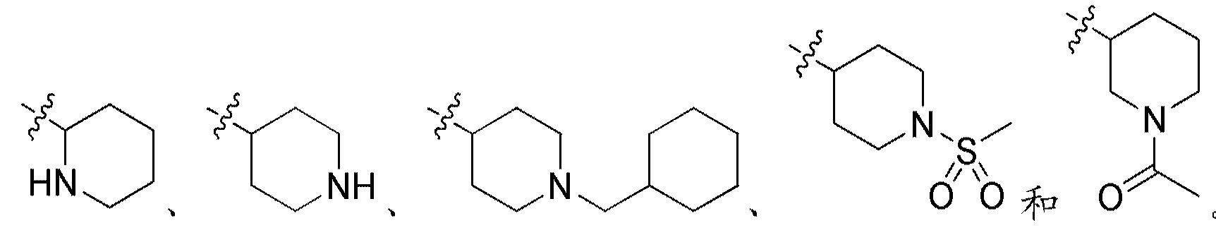 Figure CN102448458BD00452