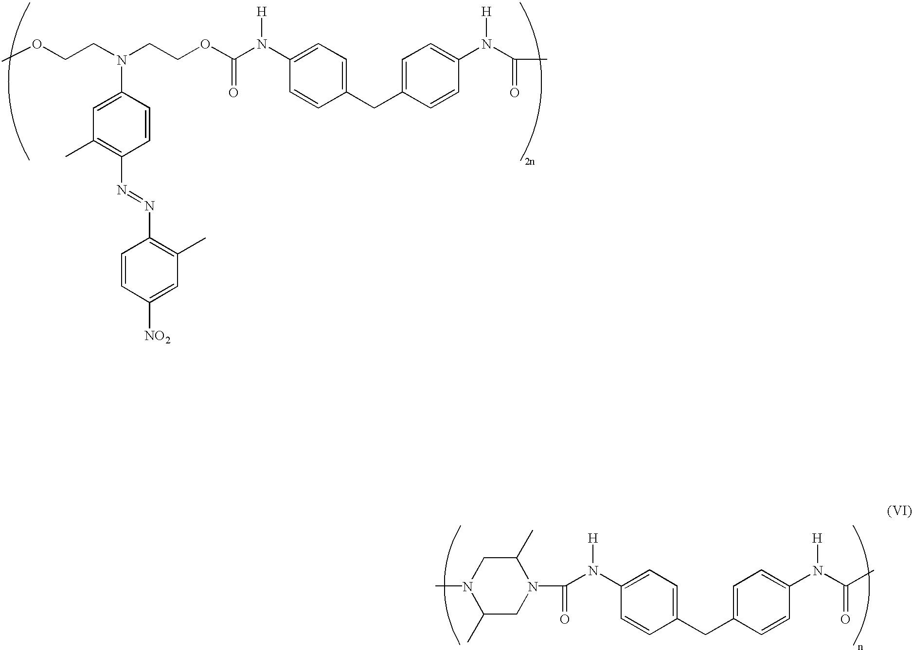 Figure US06413680-20020702-C00004