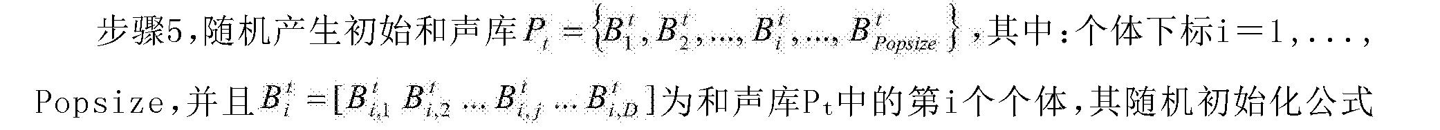 Figure CN104809737BC00021