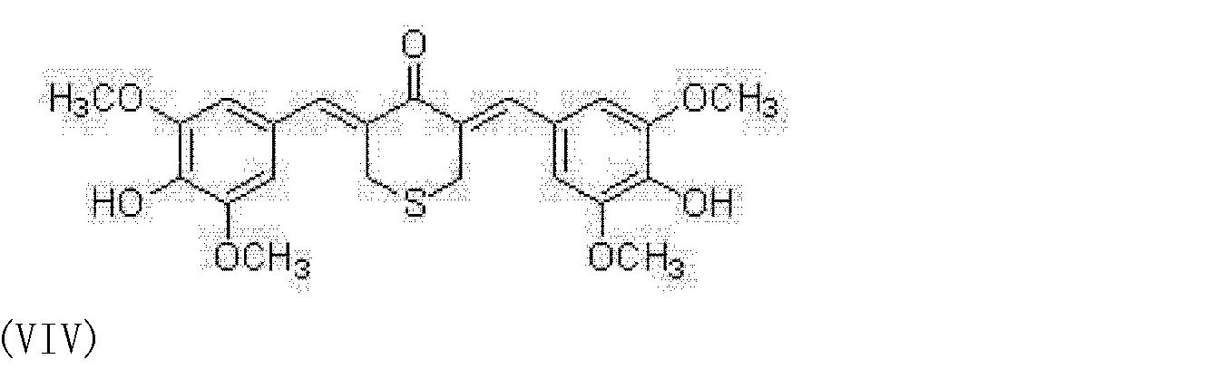 Figure CN102180849AD00072