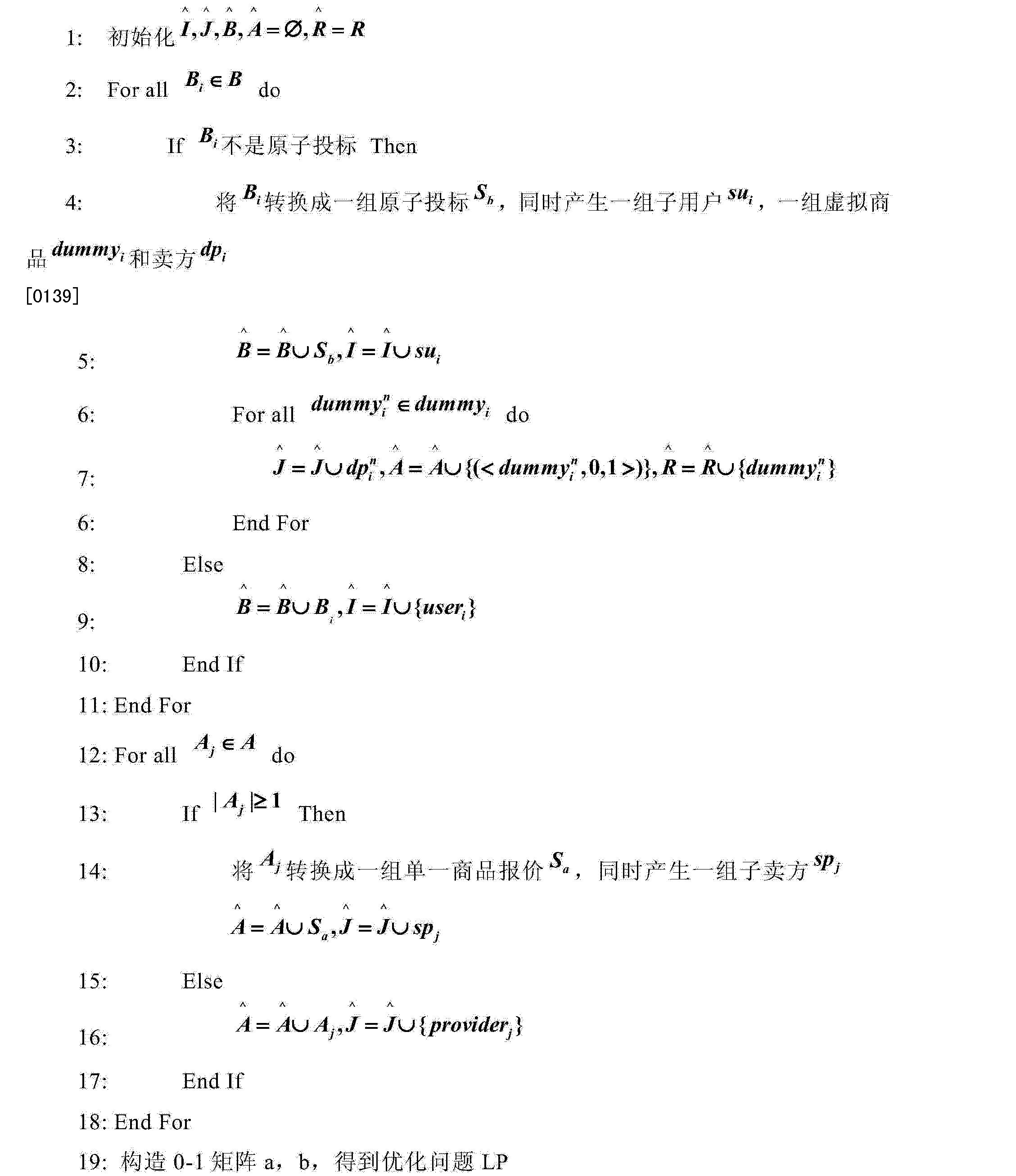 Figure CN103886499AD00171
