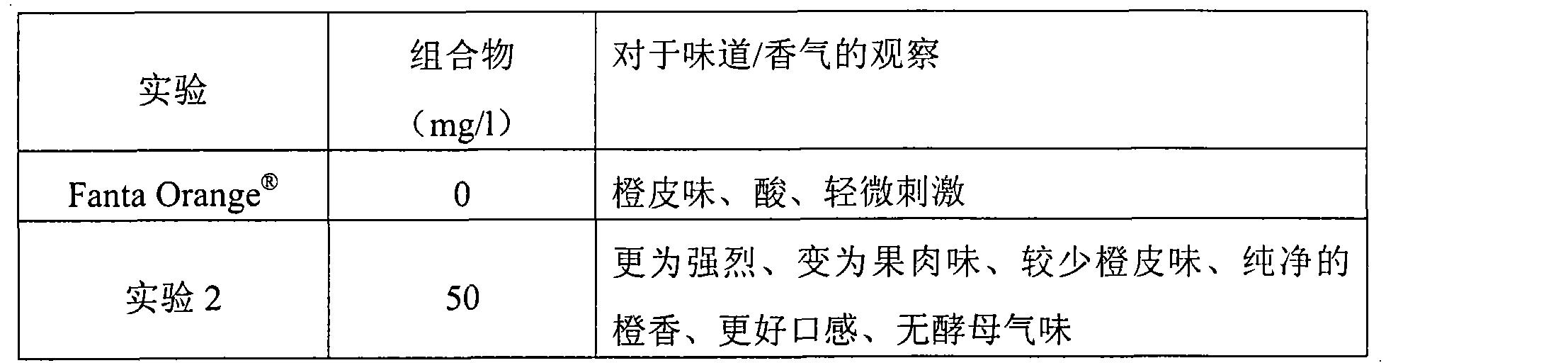 Figure CN101155929BD00112