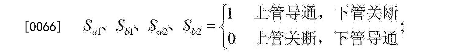 Figure CN105450059BD00072