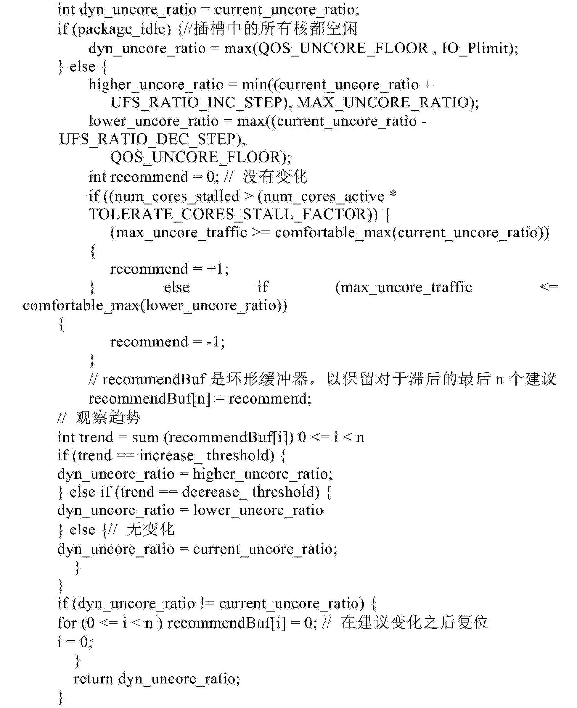 Figure CN104508594BD00151