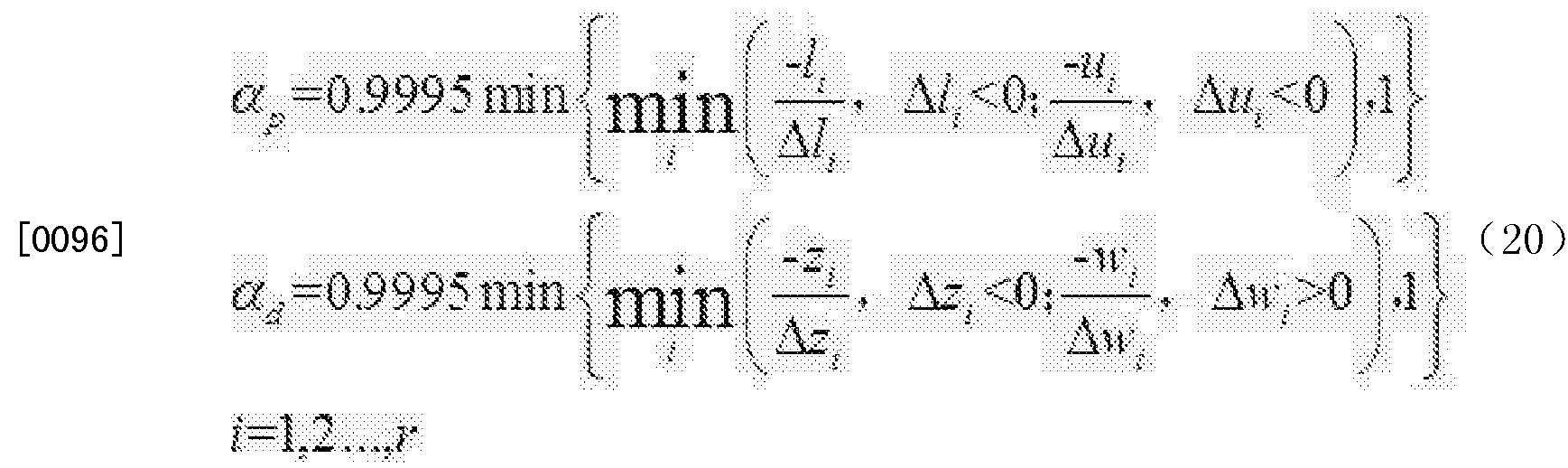 Figure CN103439941BD00141