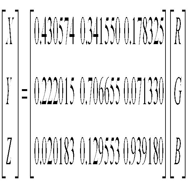 Figure 112011046126599-pat00001