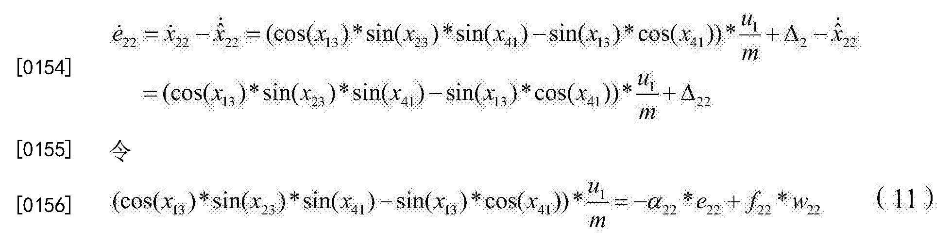 Figure CN104932512BD00183