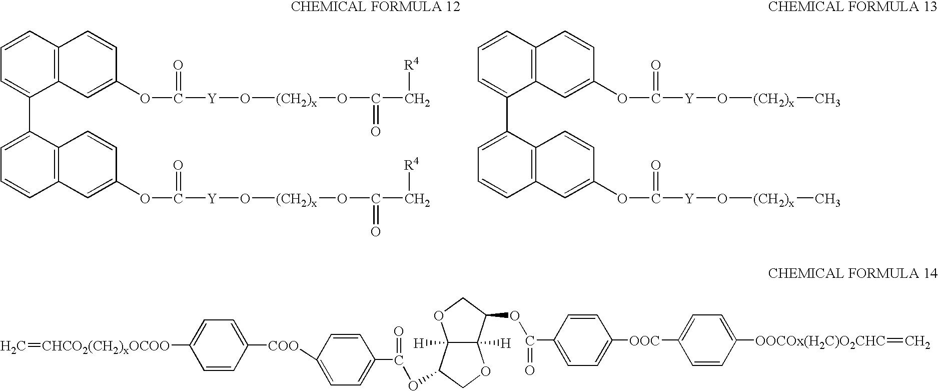 Figure US07495729-20090224-C00002