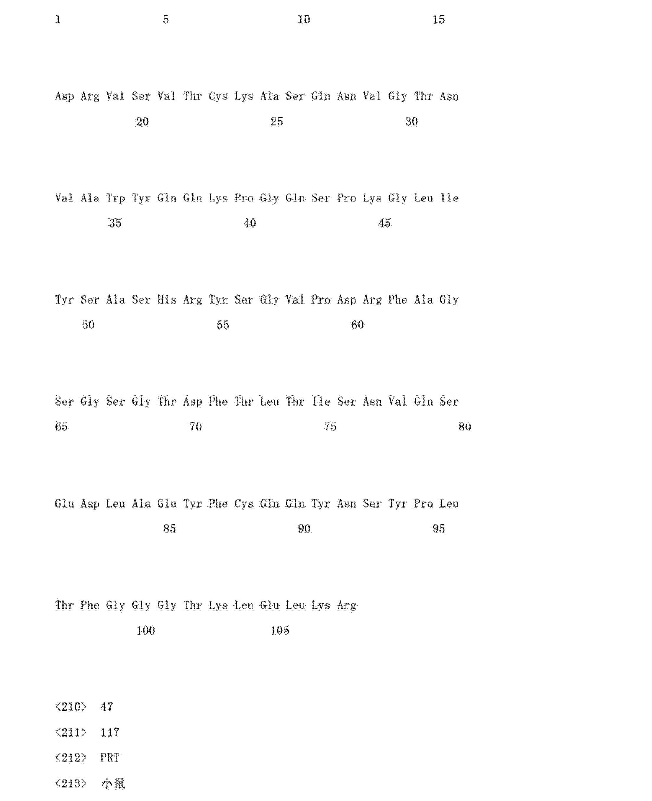 Figure CN103145838AD01451