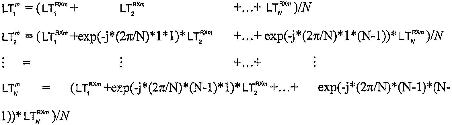 Figure 112005078277213-pct00004