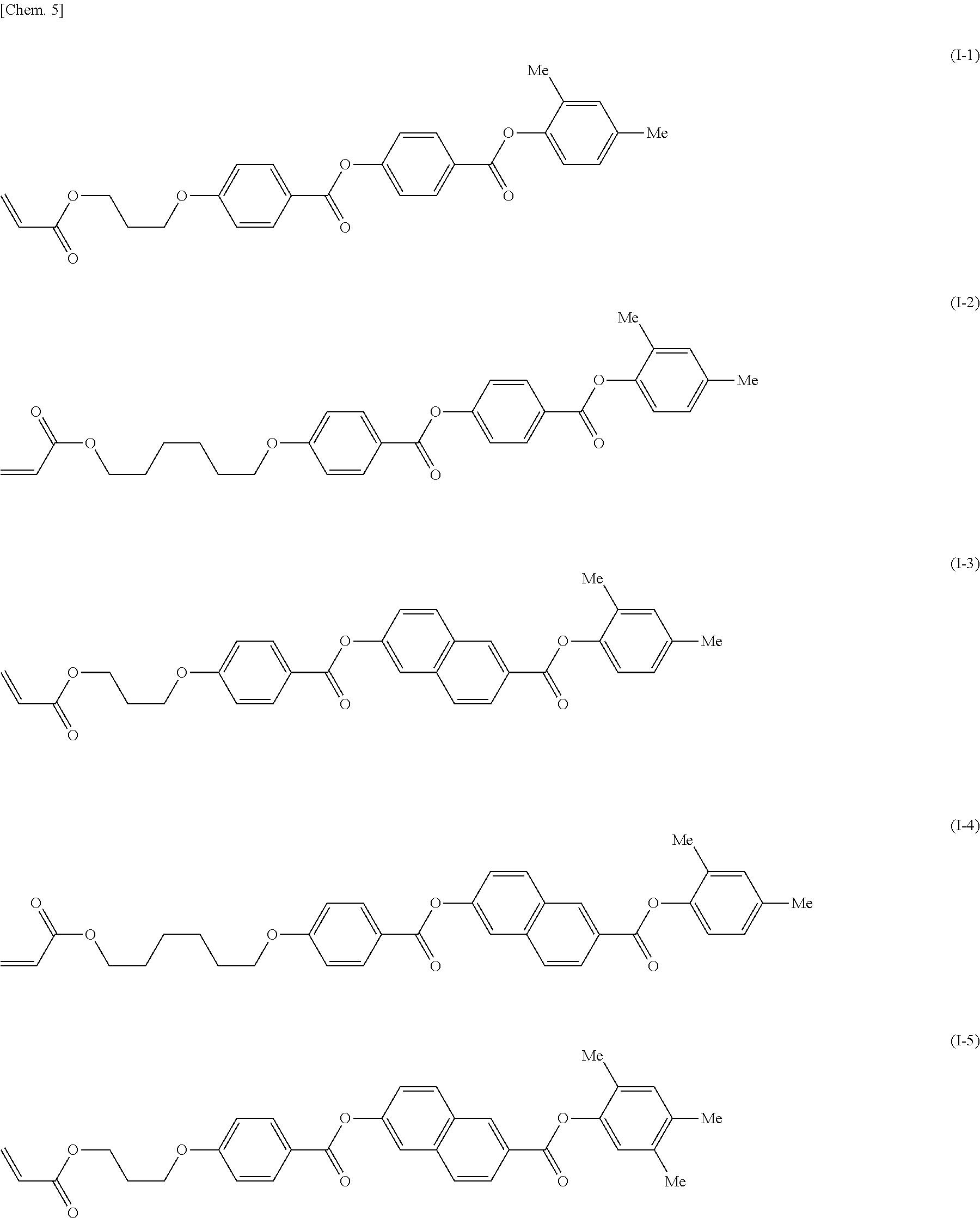 Figure US20140080990A1-20140320-C00005