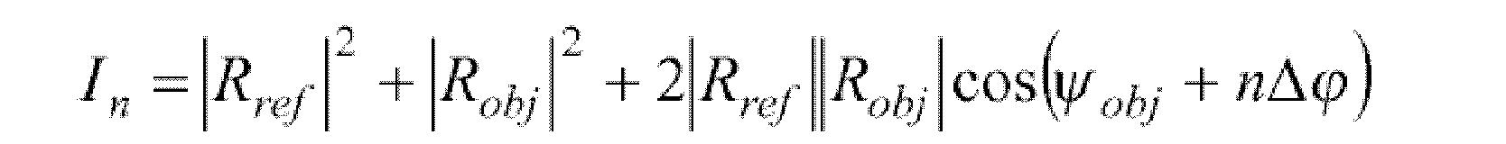 Figure CN102460129BD00131