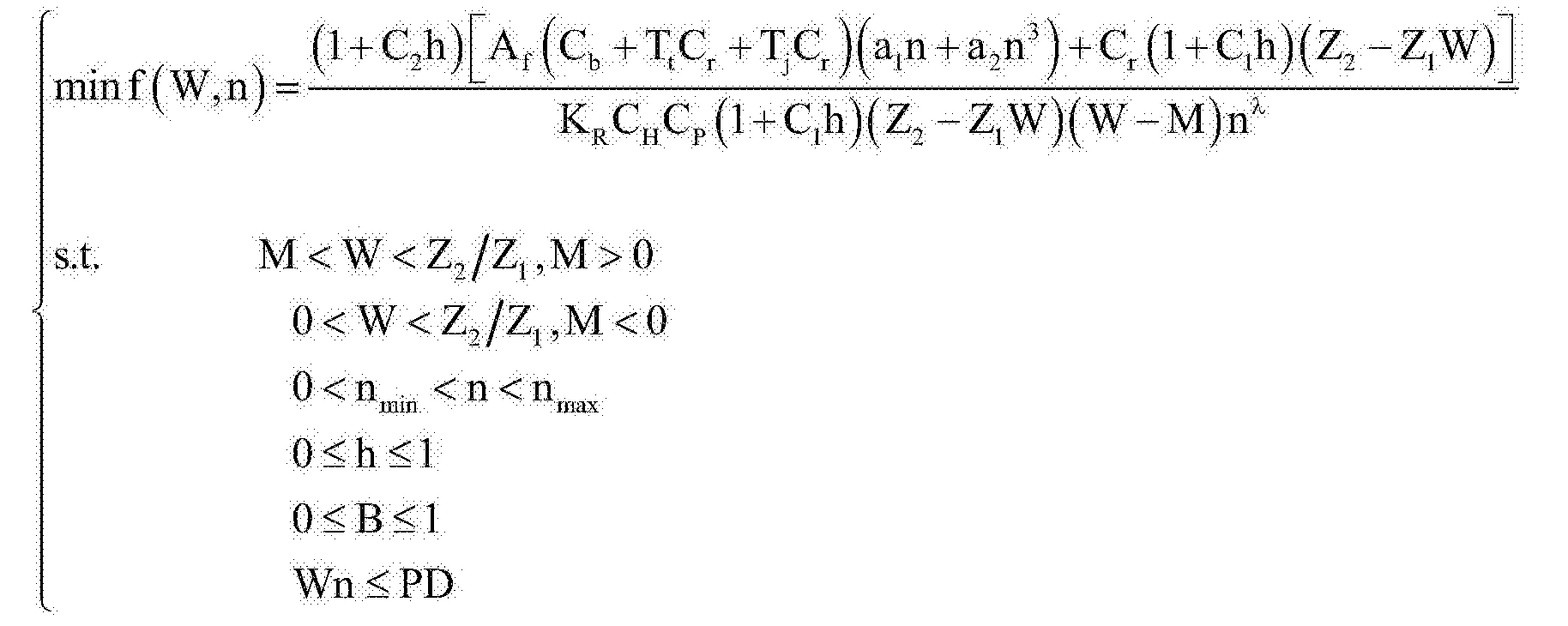 Figure CN106545327BC00031