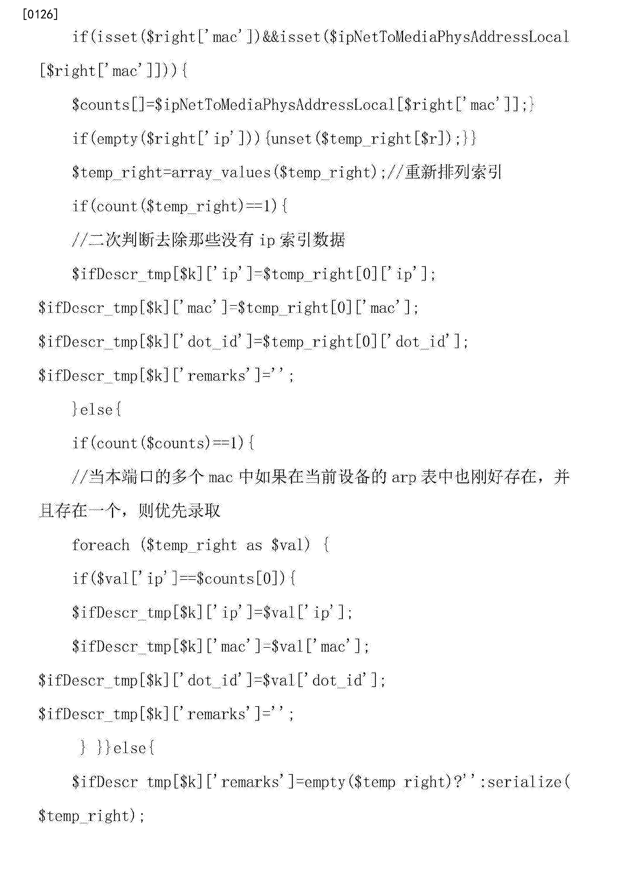 Figure CN107124297AD00161