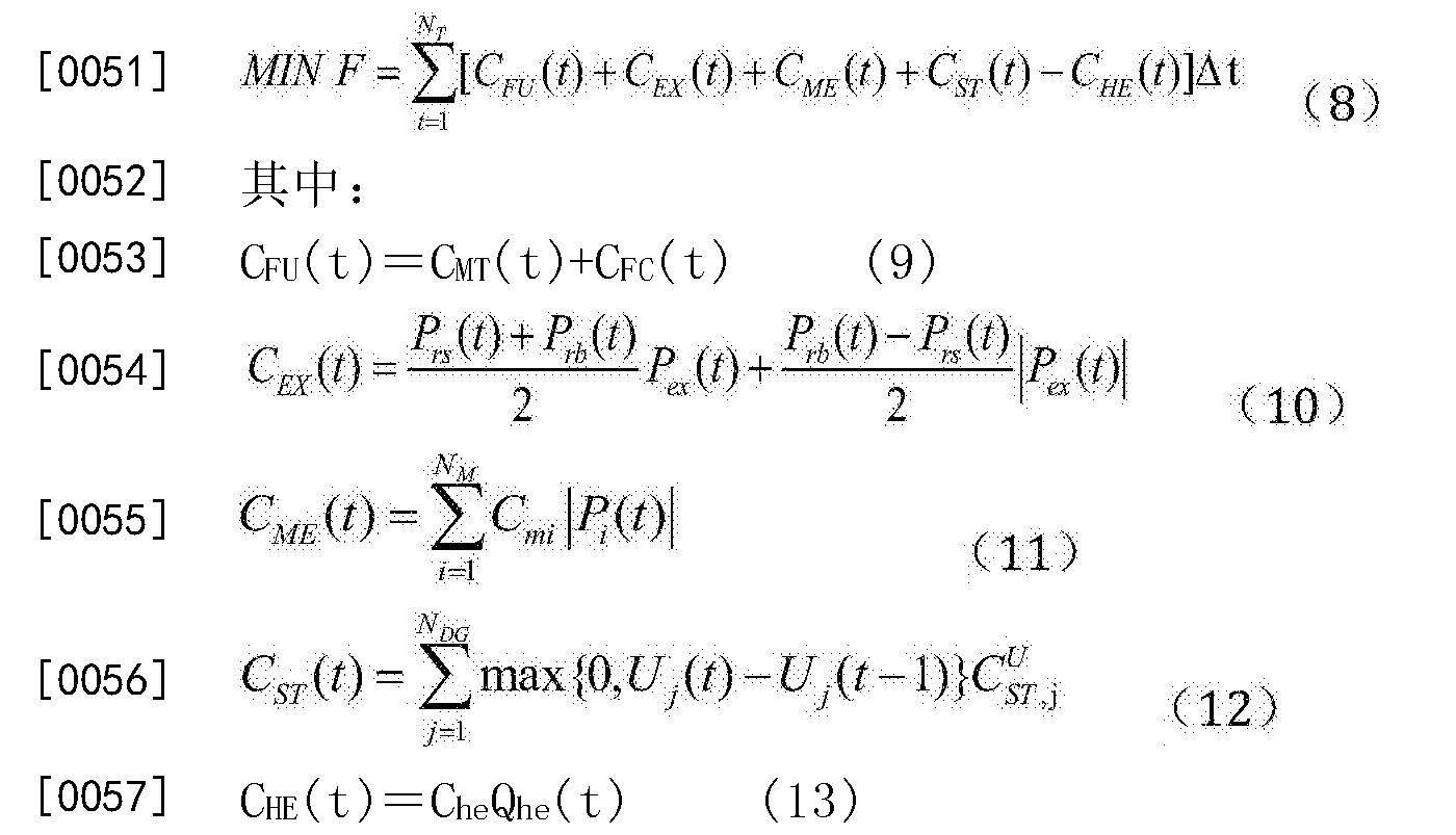 Figure CN104734168BD00082