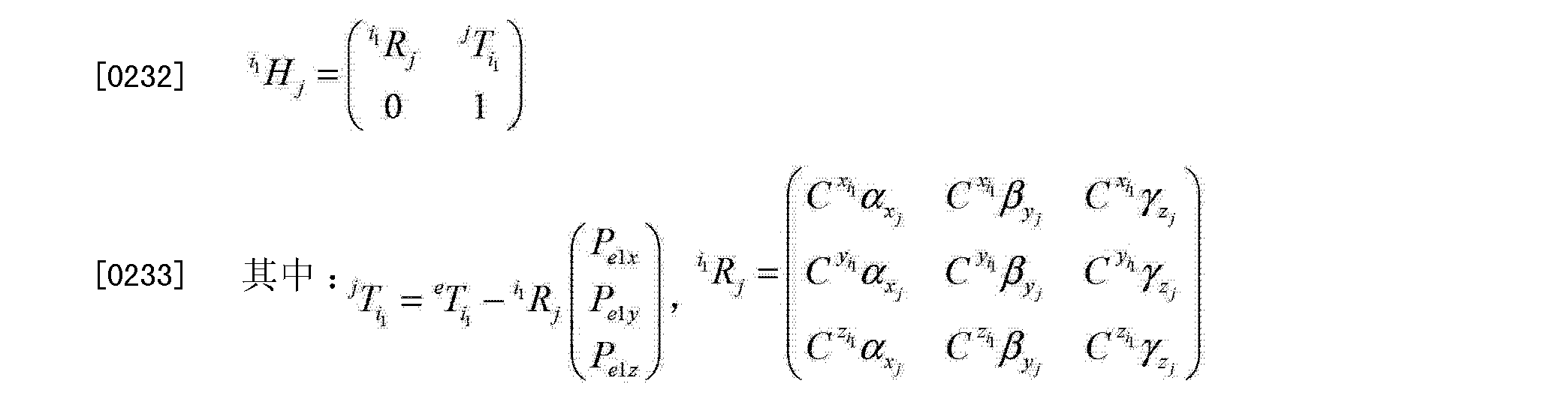 Figure CN104165584AD00212