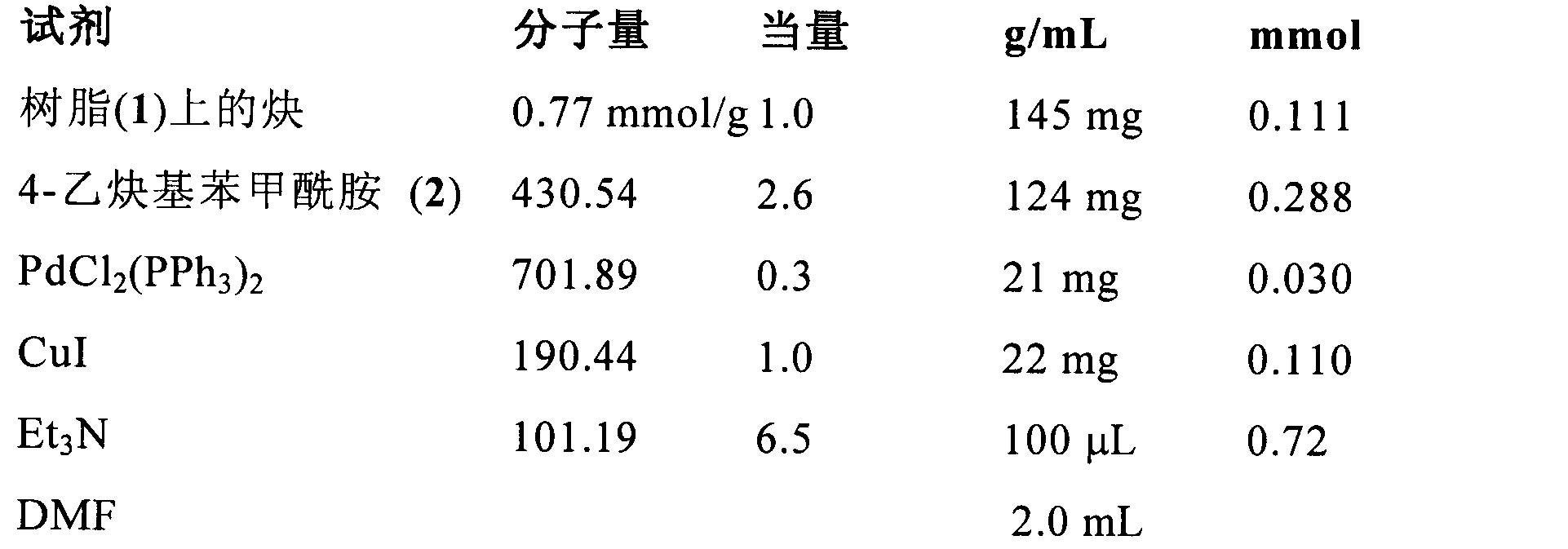 Figure CN102267924AD01013