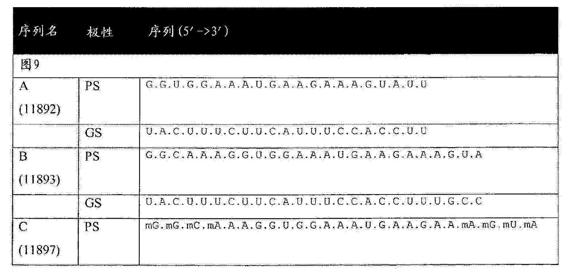 Figure CN104975020AD00431