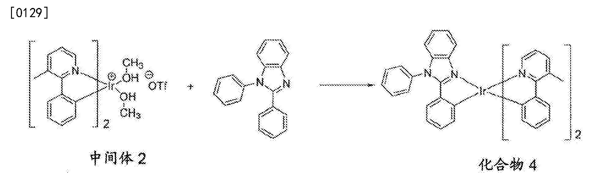 Figure CN103396455BD00492