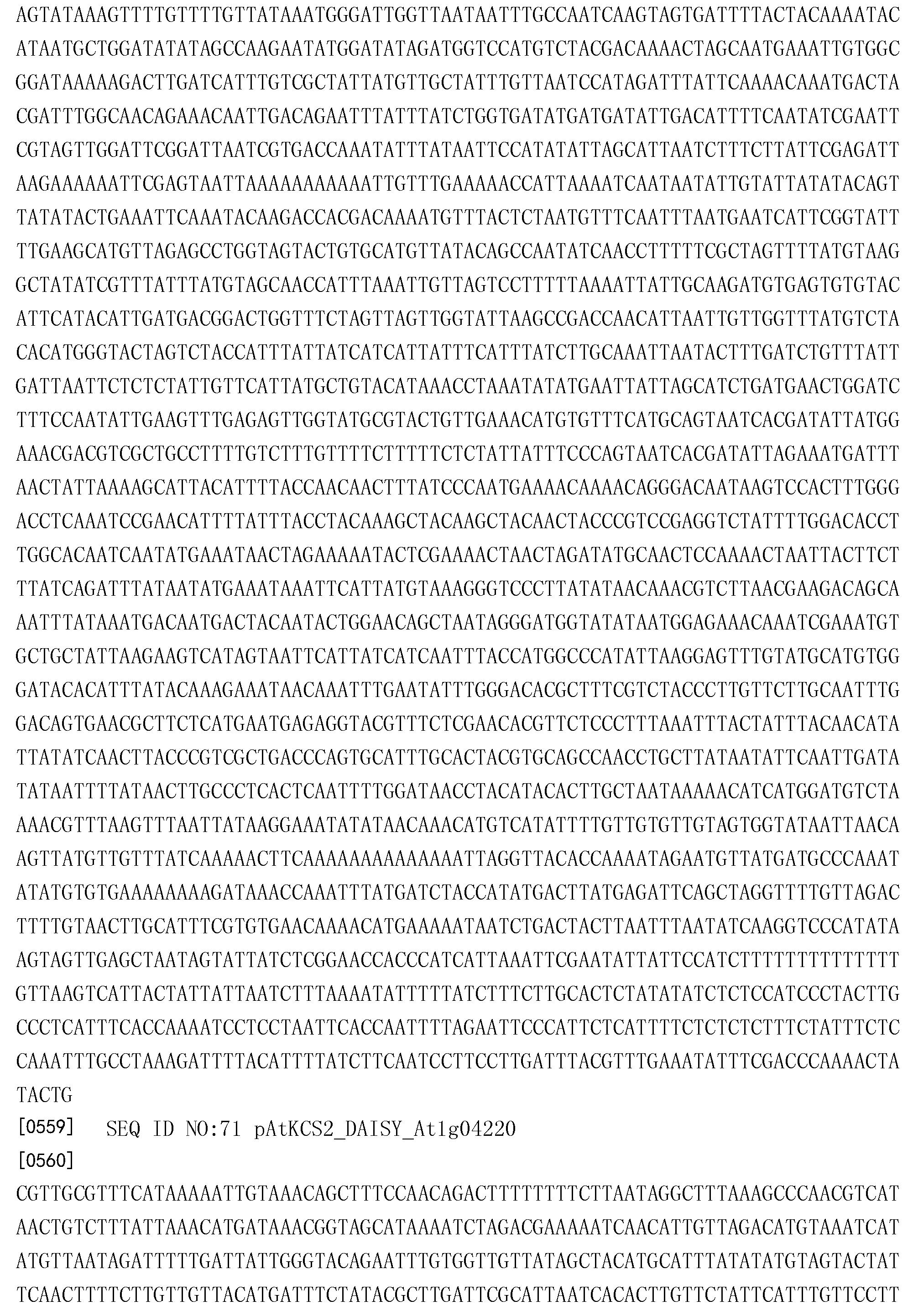Figure CN103403016BD00791