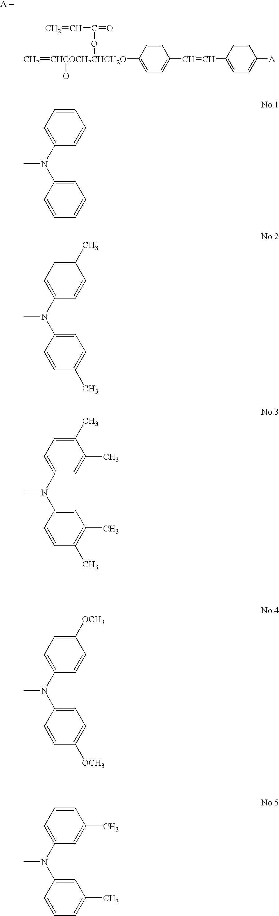 Figure US07629094-20091208-C00016