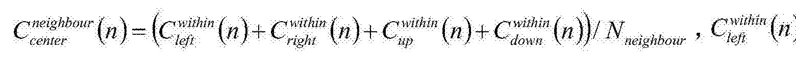 Figure CN104182976BD00043