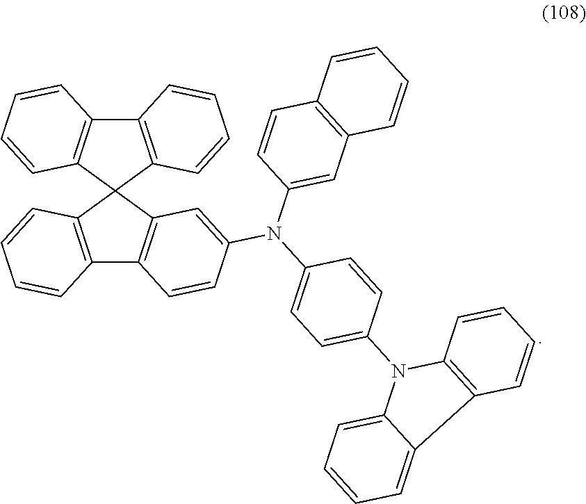 Figure US09548457-20170117-C00108