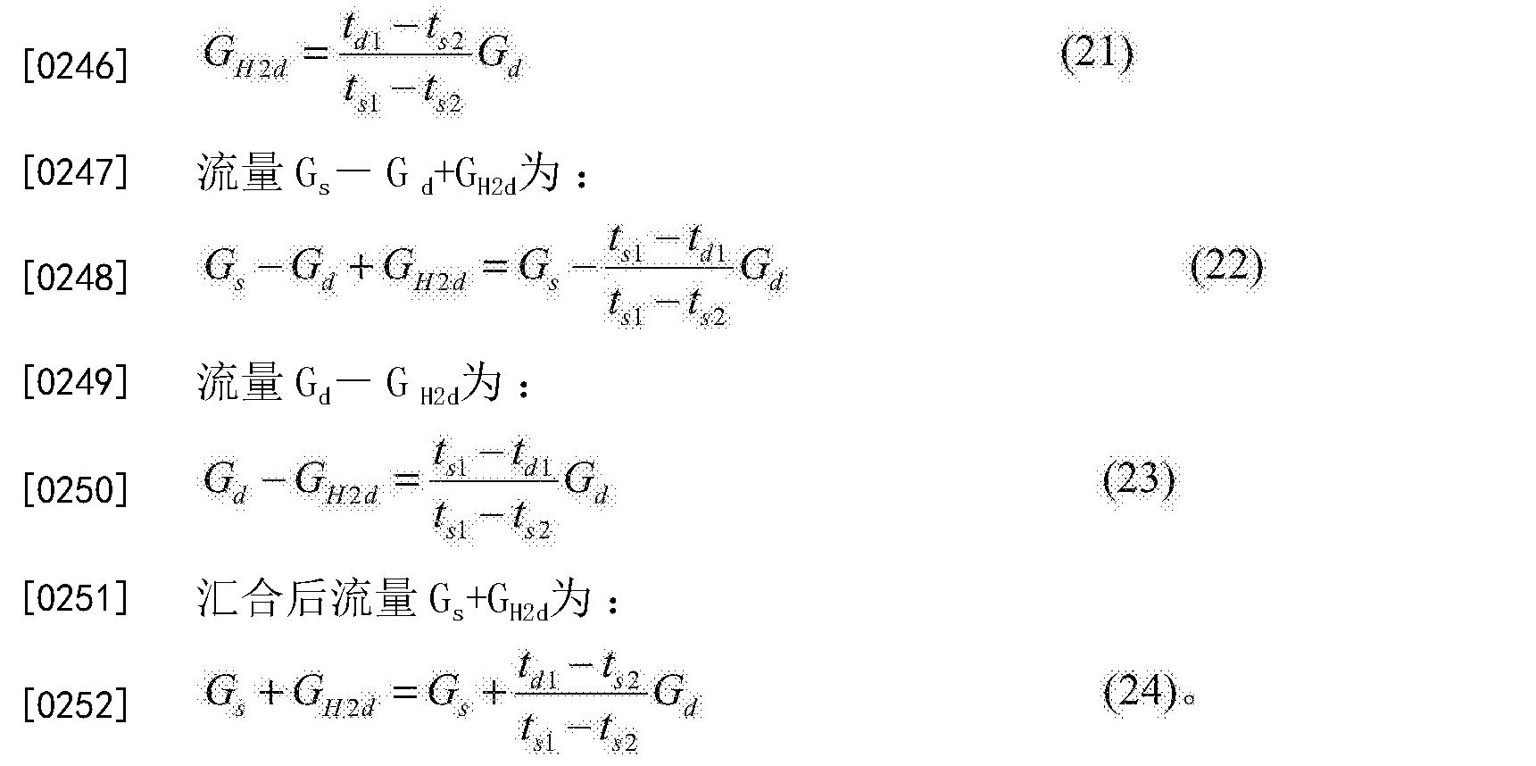 Figure CN105180244AD00322
