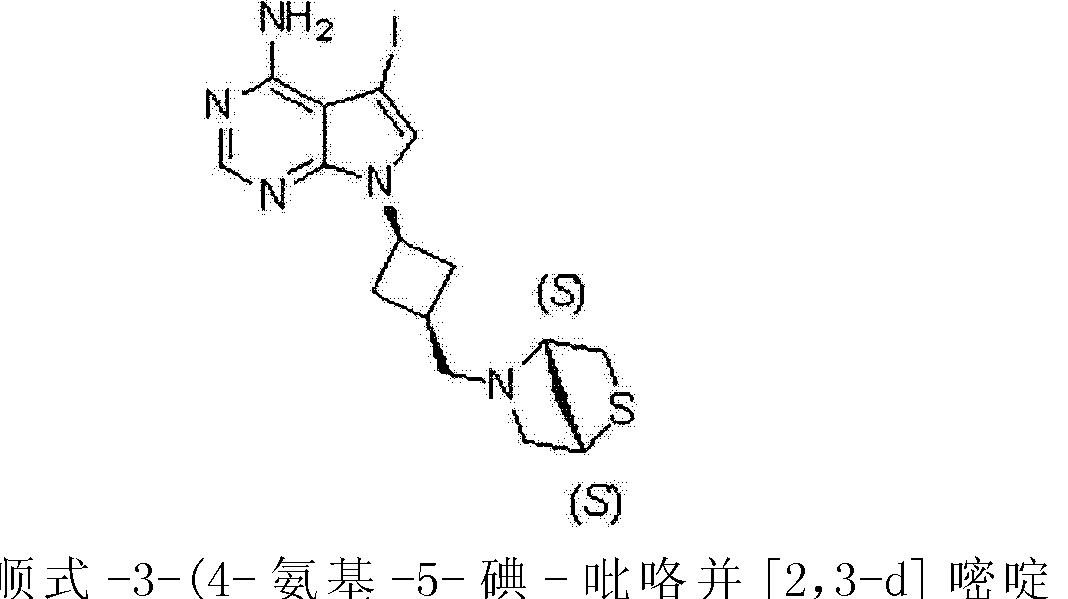 Figure CN103492390AD00571