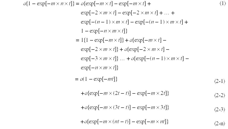 Figure US06394571-20020528-M00001