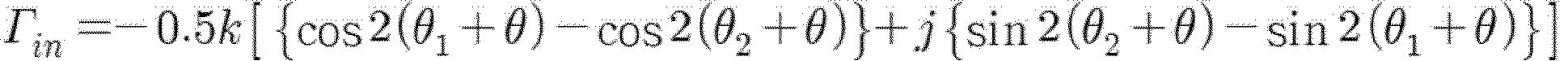 Figure PCTKR2016012769-appb-I000003