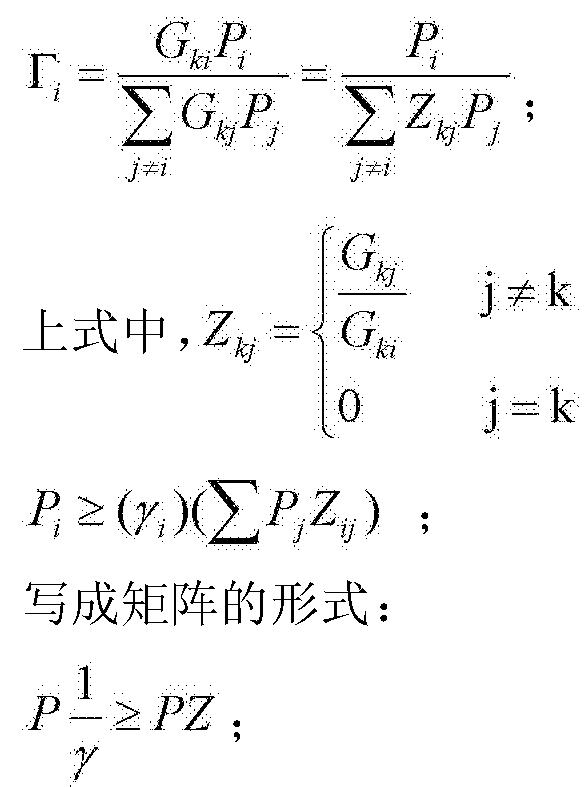 Figure CN102892188BD00091