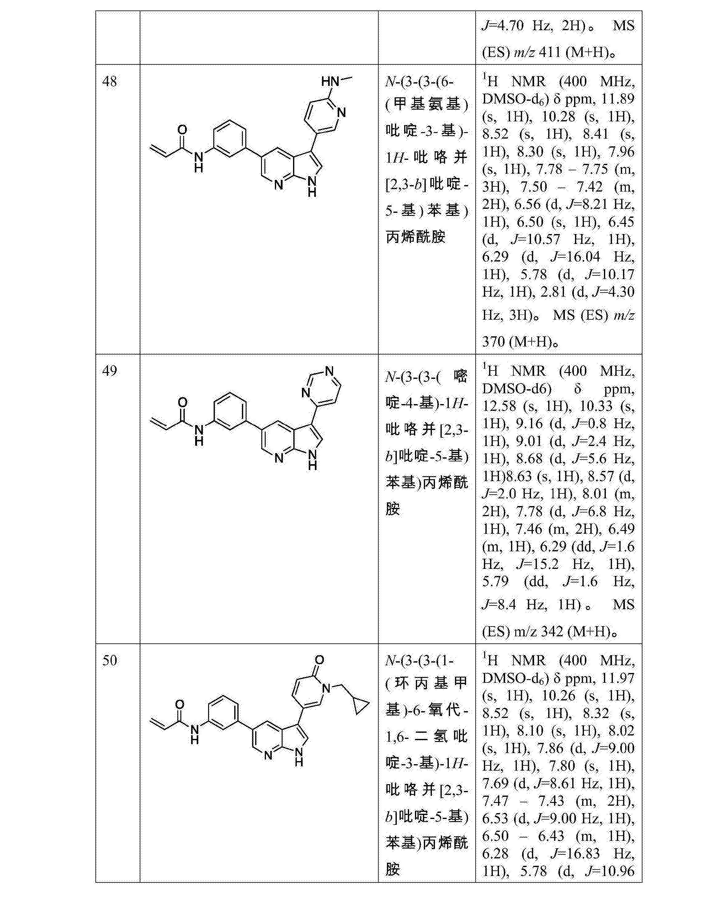 Figure CN107278202AD00851