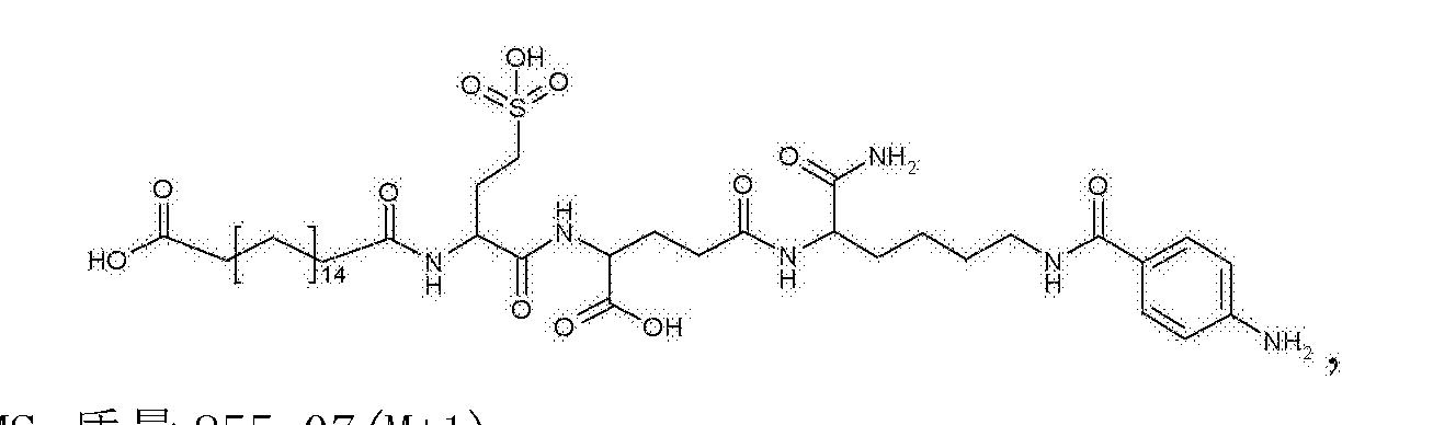 Figure CN103002918BD01212